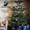 Swarovski figurer.  Annual Edition Ornament, 2019 - 5427990
