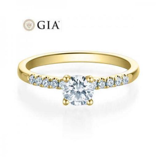Diamantring med 0.52 ct, gult gull 18 kt - HR0517