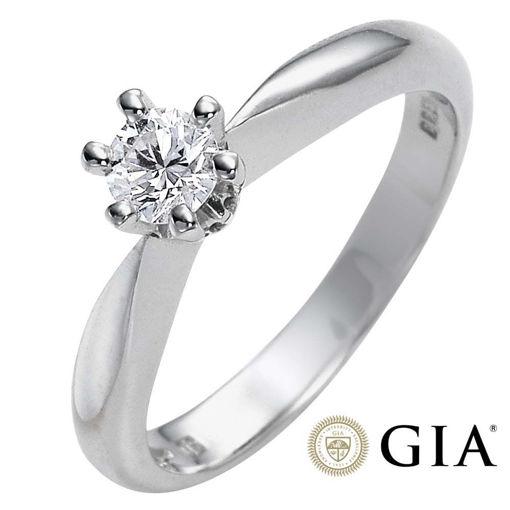Diamantring - frierring Athene 0.40 River (E)-Si1 med GIA-50366140